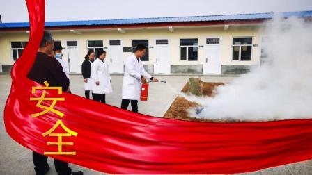 安泽县医疗集团冀氏中心卫生院