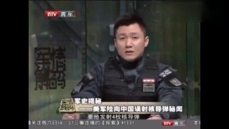 美国敢和中国开战吗?美国高层说出这样的话,值得听一听!