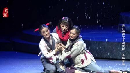 婺剧   血路芳华 上    浙江婺剧艺术研究院  2020.06