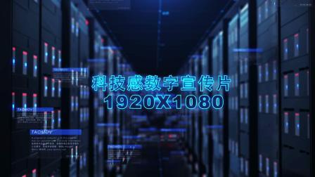 476科技感信息流炫光发光文字标题特效动画机房宣传片头广告AE模板