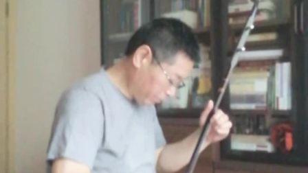 二胡养生金曲、山西民歌《绣荷包》,周成龙编曲、吕平演奏。