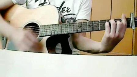 我的吉他弹唱(暗恋的代价)