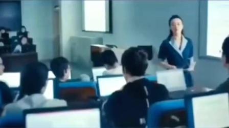 放学后,来教务处找我