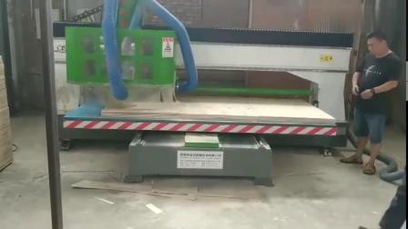 电脑裁板锯 电子裁板锯切割多层板视频2