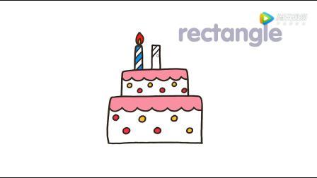 《巴塔木早教合集》让我们来为蛋糕画上圆圈吧!
