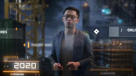 【游侠网】腾讯游戏年度发布会《穿越火线》