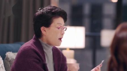 """幸福,触手可及! TV版  宋凛变""""怂凛"""",逆袭攻克丈母娘"""