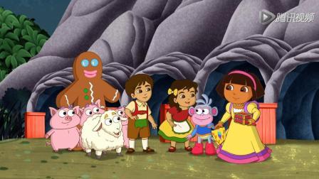 《爱冒险的朵拉第八季》大家一起跳舞把山洞打开了,大家很感谢朵拉