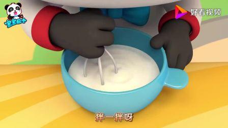 宝宝巴士:小朋友们好棒呀,一起做蛋糕吧,把材料放到模具里