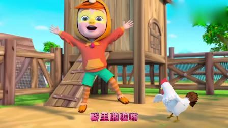 超级宝贝JOJO——农场动物朋友,田园时光:和谐共处美好生活!