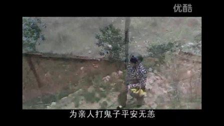 康克清在北村·上党落子电视剧(优醅全剧版)_高清