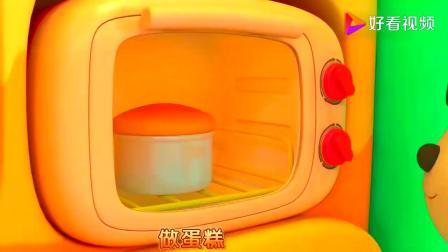 宝宝巴士:小小蛋糕师,宝宝一起来学做蛋糕,自己动起手来