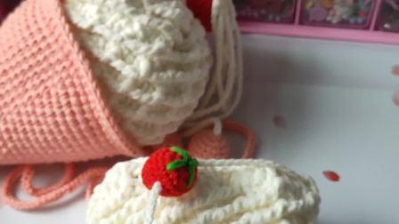 桐桐妈咪手作  甜筒冰淇淋包包新手钩针编织教程