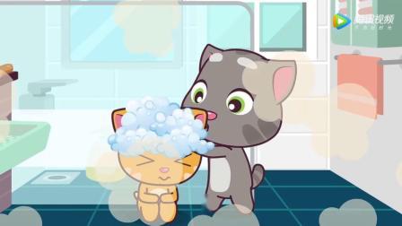 《会说话的汤姆猫家族》汤姆给小猫洗澡!但是洗完小猫生病了怎么办