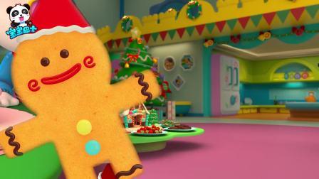 宝宝巴士:谁吃了姜饼屋?启蒙认知圣诞的元素姜饼人、姜饼屋