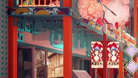 借一抹牡丹亭与醉白池的颜色|国潮商业街设计