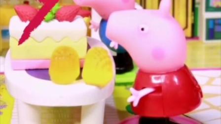 苏西给佩奇送来了蛋糕,乔治很想吃,佩奇却告诉乔治要等爸爸妈妈一起吃!