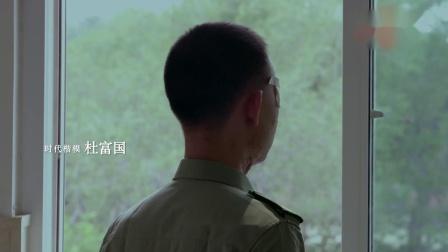 """""""感人瞬间""""时代楷模微视频展播5"""