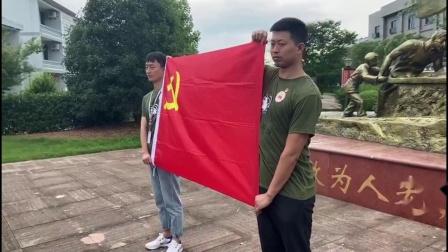245期鹰潭市直机关新党员培训班.mp4