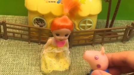 王子把乔治的糖吃了,还把小妹妹的蛋糕也吃了,原来是僵尸冒充王子呀!
