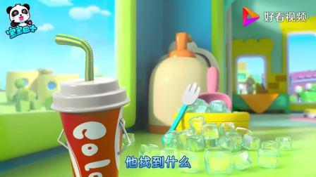 宝宝巴士:坏蛋披萨来捣蛋,想要霸占厨房,聪明的可乐用冰块攻击