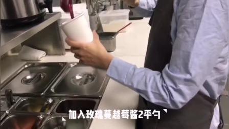 饮品 玫瑰小红莓热 精品店.mp4