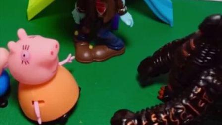 乔治和僵尸在玩球,猪妈妈却不让乔治和僵尸玩,结果僵尸却救了乔治!