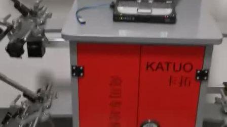 卡拓电脑大车四轮定位仪