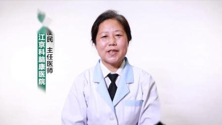 【抽动症】哈尔滨小孩抽动症怎么治疗—首选黑龙江京科脑康家长放心