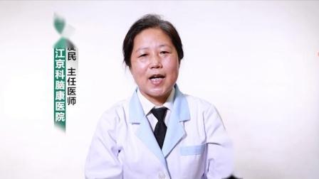 【名医讲堂】孩子得了抽动症长大后会自己好吗-南京脑康中医院