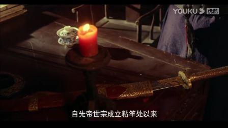 【国产电影】铁猴子传奇之战火雄威~国语中字