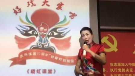 宿迁市老年大学京剧班,庆祝99周年,京剧班表演,红灯记,天天乐。