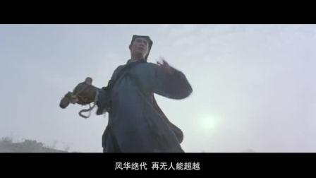 东方不败与林青霞