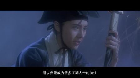 东方不败与林青霞第二集