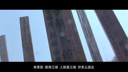 东方不败与林青霞第三集