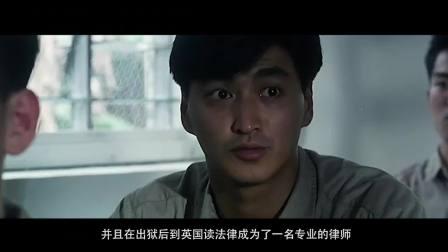 狱中龙刘德华早期作品,主角是当年红极一时的马永贞