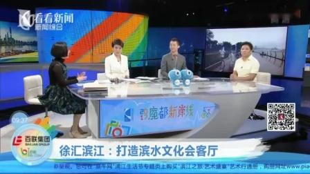 浦江生活节全天大直播_高清