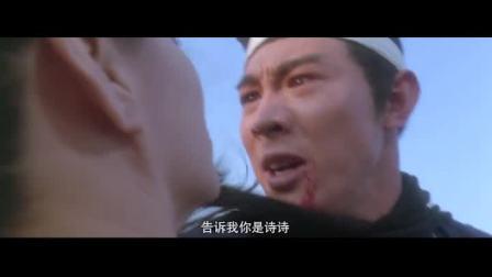 东方不败林青霞第四集