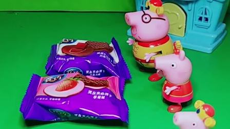 猪爸爸有巧克力饼干,猪妈妈有草莓味饼干,佩奇乔治的是什么味饼干?