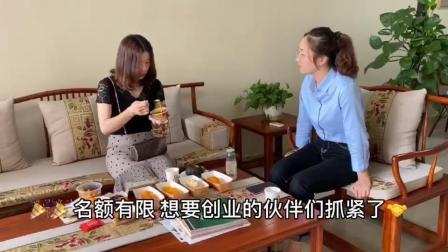 恭喜江西九江李女士成功签约泉城烤薯