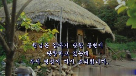 韩国音乐短文 - 真面目 참모습 석란정펜션