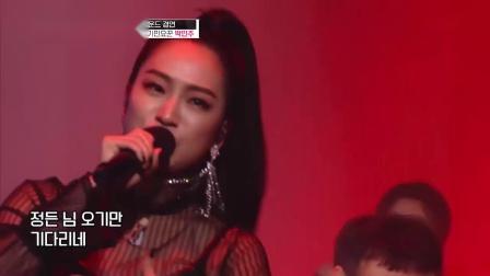 韩国歌曲 - 江原道阿里郎 박민주 강원도아리랑