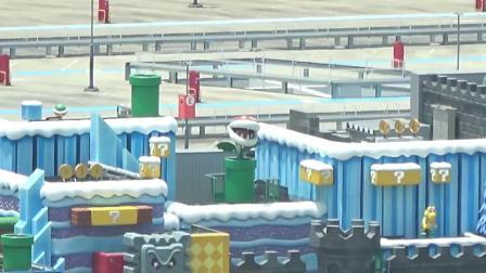 【游民星空】超级任天堂世界视频曝光.mp4