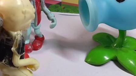 宝宝喜欢玩具:僵尸用新技能对付植物大炮