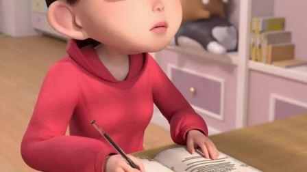 主人,我不是你不写作业的借口!