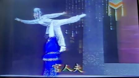 川剧《水漫金山》