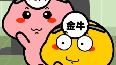 蜗牛与黄鹂鸟!!