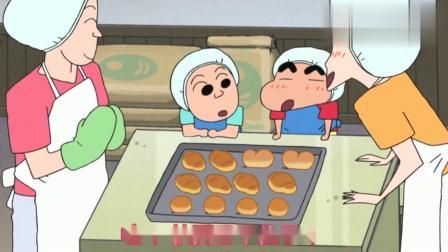 蜡笔小新:小新一家和面包店的老板一起做面包,看起来很好吃!