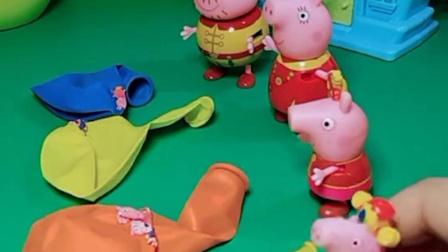 小猪佩奇一家分到了气球,乔治不喜欢自己的气球,小朋友喜欢吗?