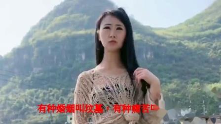 贵州山歌-有种相遇叫缘分